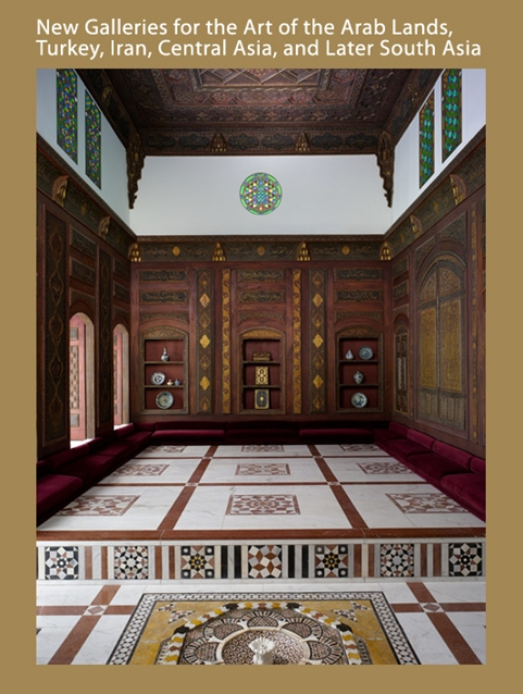 Art of Arab Lands